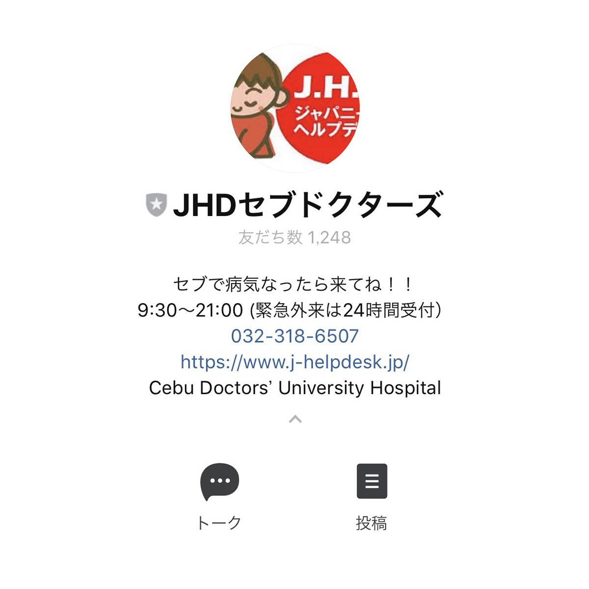JHDLINE